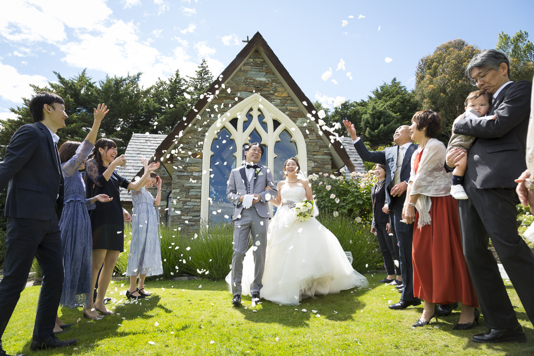 New Zealand Wedding Services